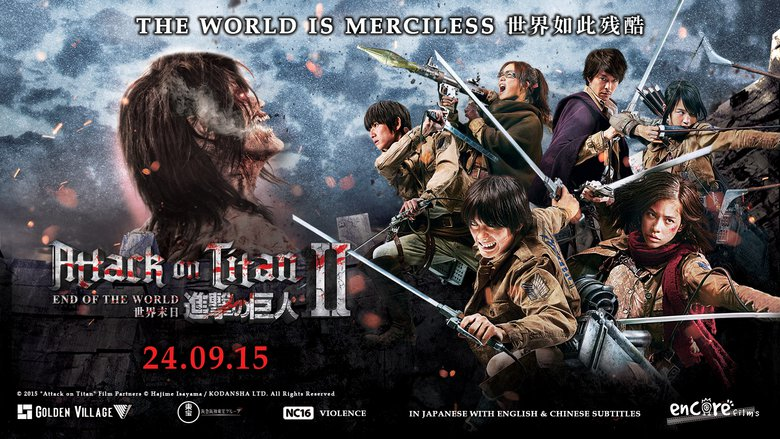 Attack On Titan: End of the World 1