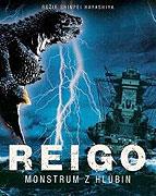 Shinkaijû Reigô