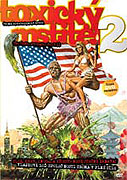 Toxic Avenger, Part II, The